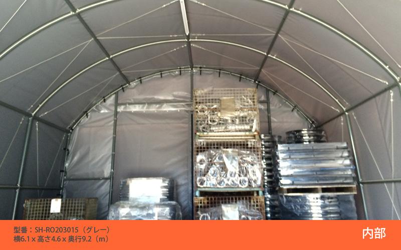 間口6.1タイプグレーカラーテント倉庫利用例内部